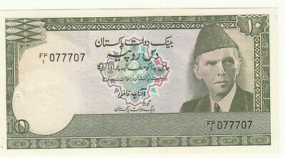 Old Pakistan Rs 10 Radar Binary Bookened Semi Fancy Number 077707 Unc With 2 P/H