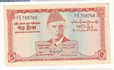 Old Pakistan Rs 5 Repeater Doubles Fancy Number Fe 768768 Unc With 2 Usual P/Hol