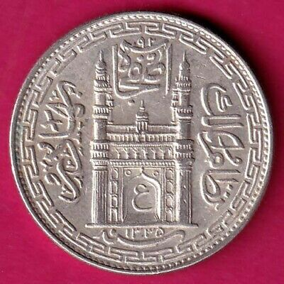 "Hyderabad State 1335 "" Ain In Doorway"" One Rupee Rare Silver Coin#U24"
