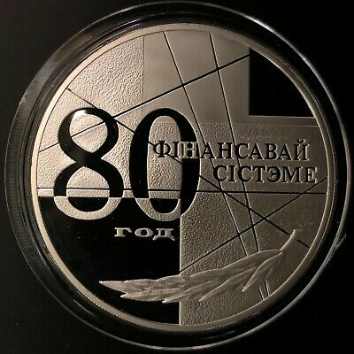 Belarus Silver Coin 20 Rubles 1999 80 Years Of The Financial System