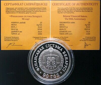 Belarus Silver Coin 20 Rubles 2008 90 Years Of The Financial System+Certificate