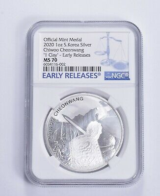 MS70 2020 South Korea 1 Clay 1 Oz. Silver Cheonwang ER NGC Emerald Deal *626