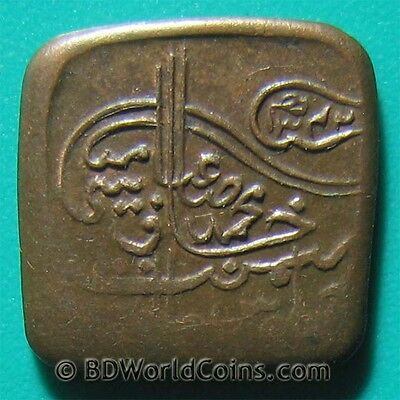 INDIA BAHAWALPUR 1342 1 PAISA Y# 8 NICE DETAILS! 15.3mm SQUARE COLLECTABLE COIN