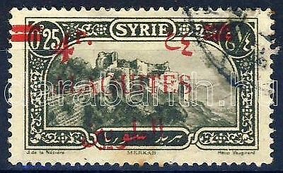 Alawite State stamp 1926 Definitives WS34576