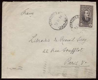LEBANON 1938 COVER 4p SOLO FRANKING to FRANCE