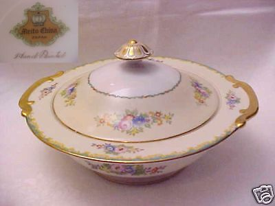 Meito China Pattern Mei68 Round Covered Vegetable Bowl