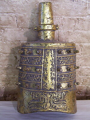 "22"" Chinese Archaic Gilded Bronze Bell with Scrollwork"