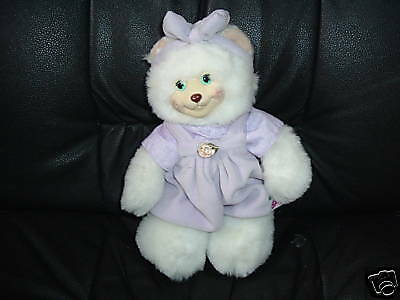 Fisher Price Briarberry Plush Bear Berrybeth