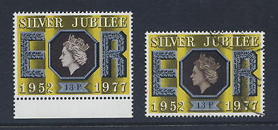 GB ERROR 1977 JUBILEE 13p...SEPIA PART OMITTED + SILVER