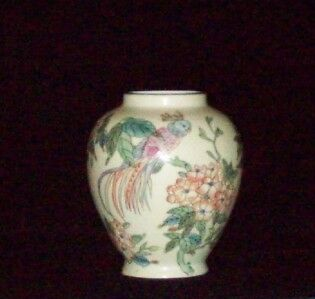 Toyo China Vase Made in Macau Floral Peacock Design