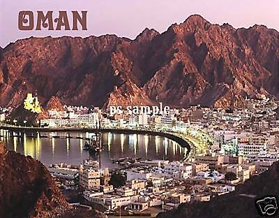 OMAN SULTANATE - Travel Souvenir Fridge Magnet