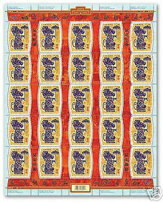 Canada 2008 Year of the Rat Full Pane of 25 MNH