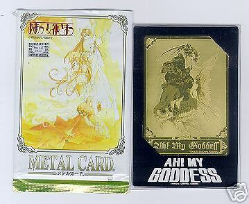 Ah My Goddess Metal etching part 1 trading card pack