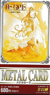 Ah My Goddess Metal etching pt 1 trading card Box of 10