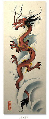 Oriental Asian Art Poster Print Red Celestial Dragon