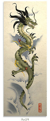 Oriental Asian Art Poster Print Green Earth Dragon