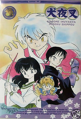INUYASHA postcard official inu yasha anime