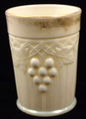 Northwood Grape & Gothic Arches Pearlized Tumbler