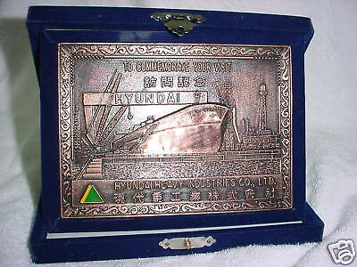 48A- Hyundai Heavy Industries Atlantic Baron Ship Souvenir In Velvet Box  #2494