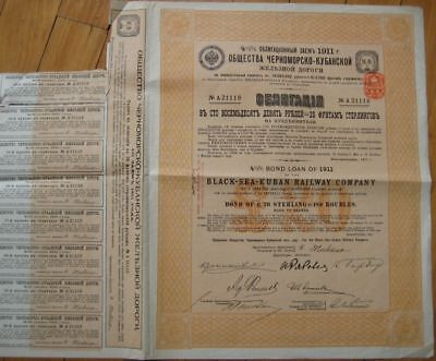 1911 Russian Bond Certificate: 'Black-Sea-Kuban Railway Co.' - Russia