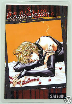 Gensomaden Saiyuki laminated card official