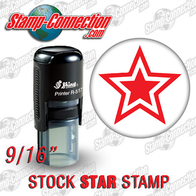 Shiny 517R Self-Inking STAR Stamp (RED)