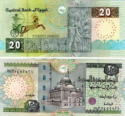 2007 Egypt 20 Pounds Uncirculated Crisp Egyptian Note