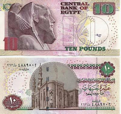 2008 Egypt 10 Pounds Uncirculated Crisp Egyptian Note