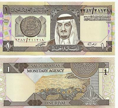 Saudi Arabia One Riyal Uncirculated