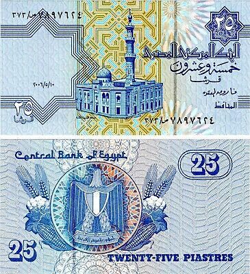 2006 Egypt 25 Piastres Uncirculated Egyptian Note