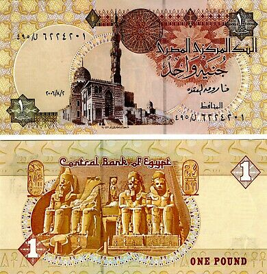 2006 Egypt One Pound Uncirculated Egyptian Note