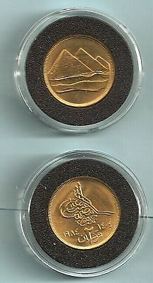 1984 Egypt Pyramids 2 Piasters Unc. Coin With Holder