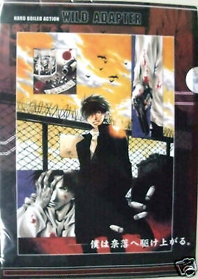 WILD ADAPTER clear file official saiyuki anime