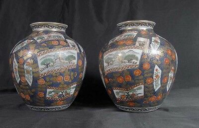 Pair Chinese Porcelain Polychrome Canton Vases Vase