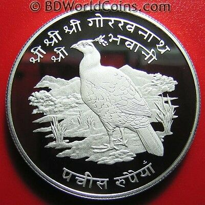 1974 NEPAL 25 RUPEE .84oz SILVER PROOF CAMEO PHEASANT WILDLIFE COIN CROWN 38.5mm