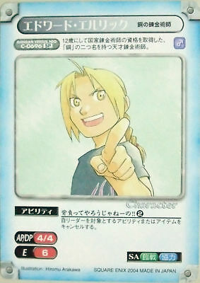 Fullmetal Alchemist promo card official Edward anime