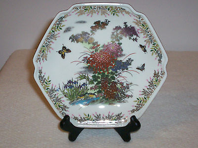 Asian Porcelain/Ceramic White Plate with a Floral, Birds and Butterfly Design