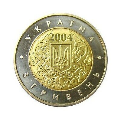elf Ukraine 5 Hryven 2004  Bimetal  50 Years in UNESCO