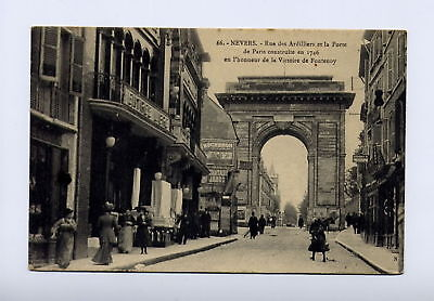 58*NEVERS-Rue des Ardilliers