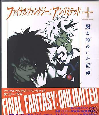 Final Fantasy Unlimited Art Book