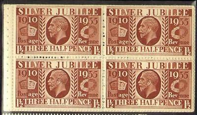 SG455 1 1/2d RED-BROWN MNH BOOKLET PANE NComB7