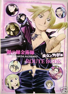 Fullmetal Alchemist promo booklet anime art book