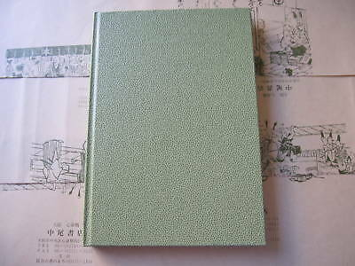 Japan Hard Cover Notebook Plain Large Green Dot Vintage Journal Diary Gift