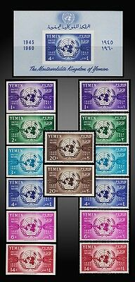 1960 YEMEN NORTH YEMEN 15Th.ANNIV. OF UNITED NATION UN PERFORATED IMPERFORATED