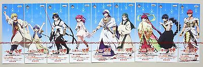The labyrinth of magic MAGI bookmark set of 9 official anime Authentic