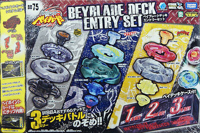 Takara Beyblade Metal Fight Fusion BB75 Deck Entry Set 100% Authentic MISB