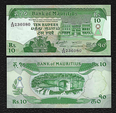 Mauritius P-35a ND(1985) 10 Rupees-Crisp Uncirculated