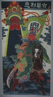 Very Fine Vintage/Antique Chinese Hand-Painted Scroll Painting