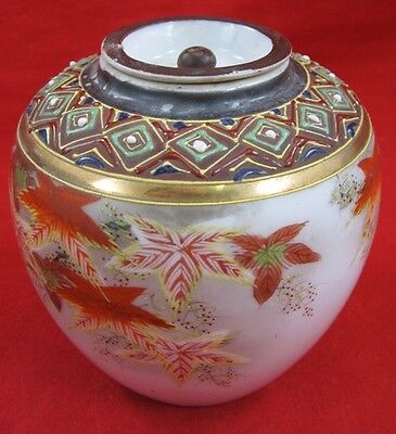Vintage JAPANESE GINGER JAR Hand Painted Colored Slip Tracing Floral Designs