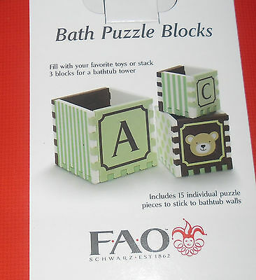 Fao Schwarz Green Bath Puzzle Blocks New!